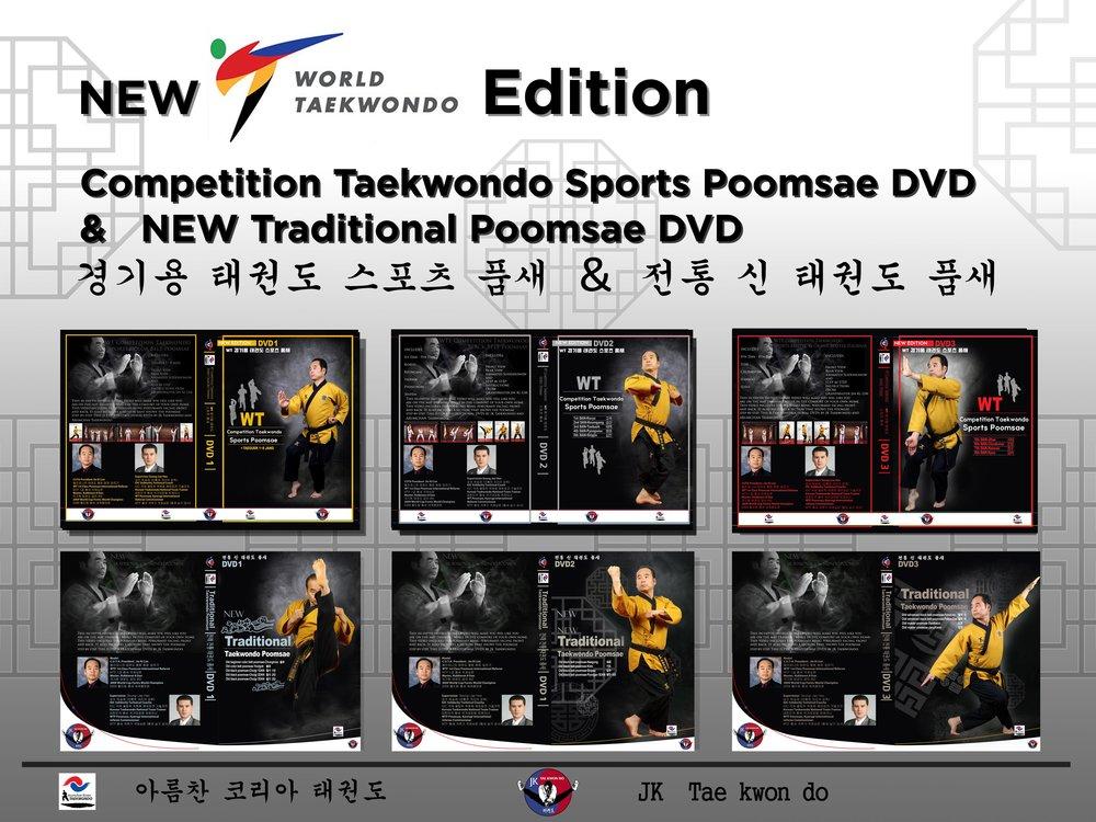 2018 WT DVD Poster copy.jpg