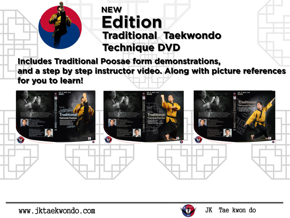 2018 NEW DVD TD Poster copy.jpg