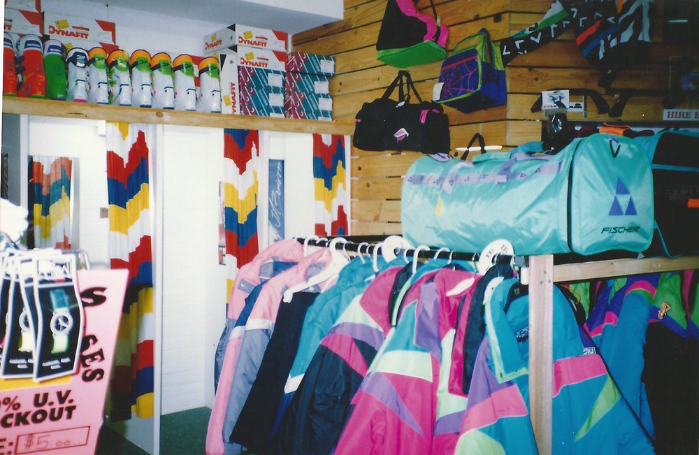 Village Ski hire Cooma in the 80s