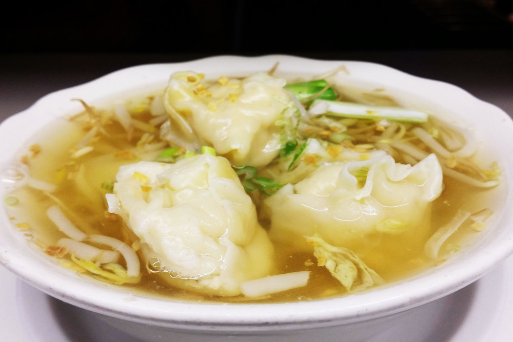 Wonton Soup - Grounded chicken wrapped in wonton skin with chicken broth.