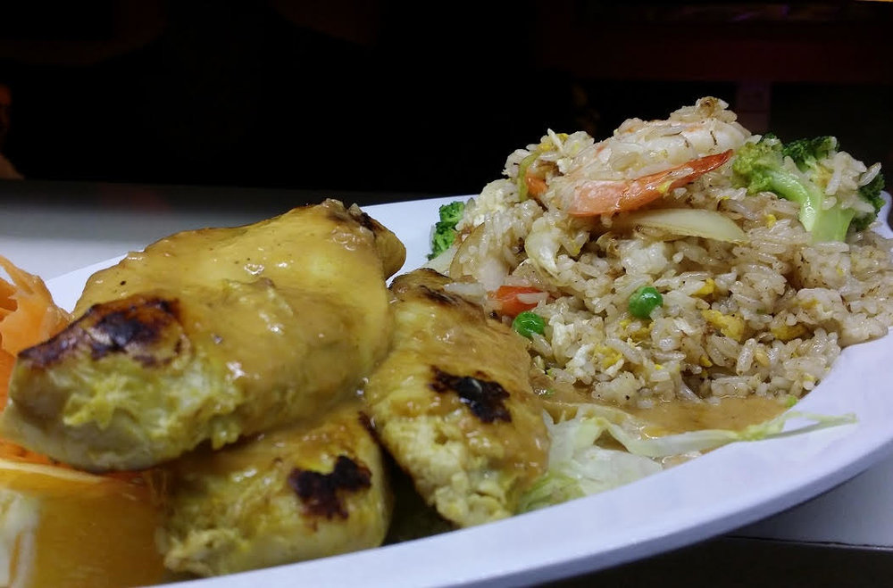 Chicken Sate Dinner  - Grilled Chicken on skewers (3pcs) served with Shrimp Fried Rice and  Peanut Sauce.