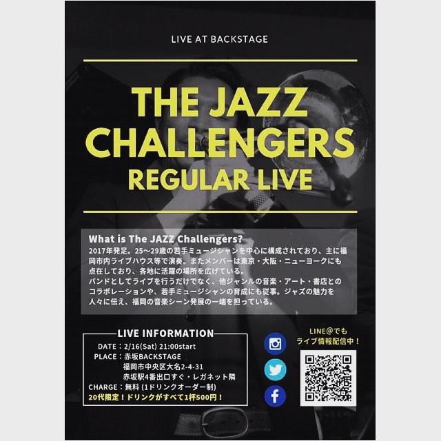【定例ライブのお知らせ】 The JAZZ Challengers レギュラーライブ第4回のお知らせです!🎷. チャレンジャーズがみなさんにもっと身近な存在でいたいと思い、我々のホームでもある福岡市中央区赤坂にあるBACKSTAGEにてはじまったレギュラーライブ。 今回で4回目を迎えます! . 飲み会の2件目の時間にもピッタリ😊! ふらっとジャズを聴きに足を運んでみませんか?🎷🎺 . 初心者でも入りやすいアットホームな雰囲気です😊 プレイヤーの方がいらっしゃれば是非一緒にセッションもしましょう! ミュージックチャージは無料! そしてなんと、 ※20代のお客様限定、ドリンク1杯500円! 皆様のお越しをお待ちしております! . 2/16(sat) 21:00〜@赤坂Backstage music charge ¥0 !!! 《演奏メンバー》 力武 亮(Ryo rikitake)Trombone 荒牧 峻也(Shunya aramaki)Trumpet 野口 耕太郎(Kotaro noguchi)Piano 大村 雄太 (Yuta Omura) Bass 堀池 周(Shu horiike)Drums