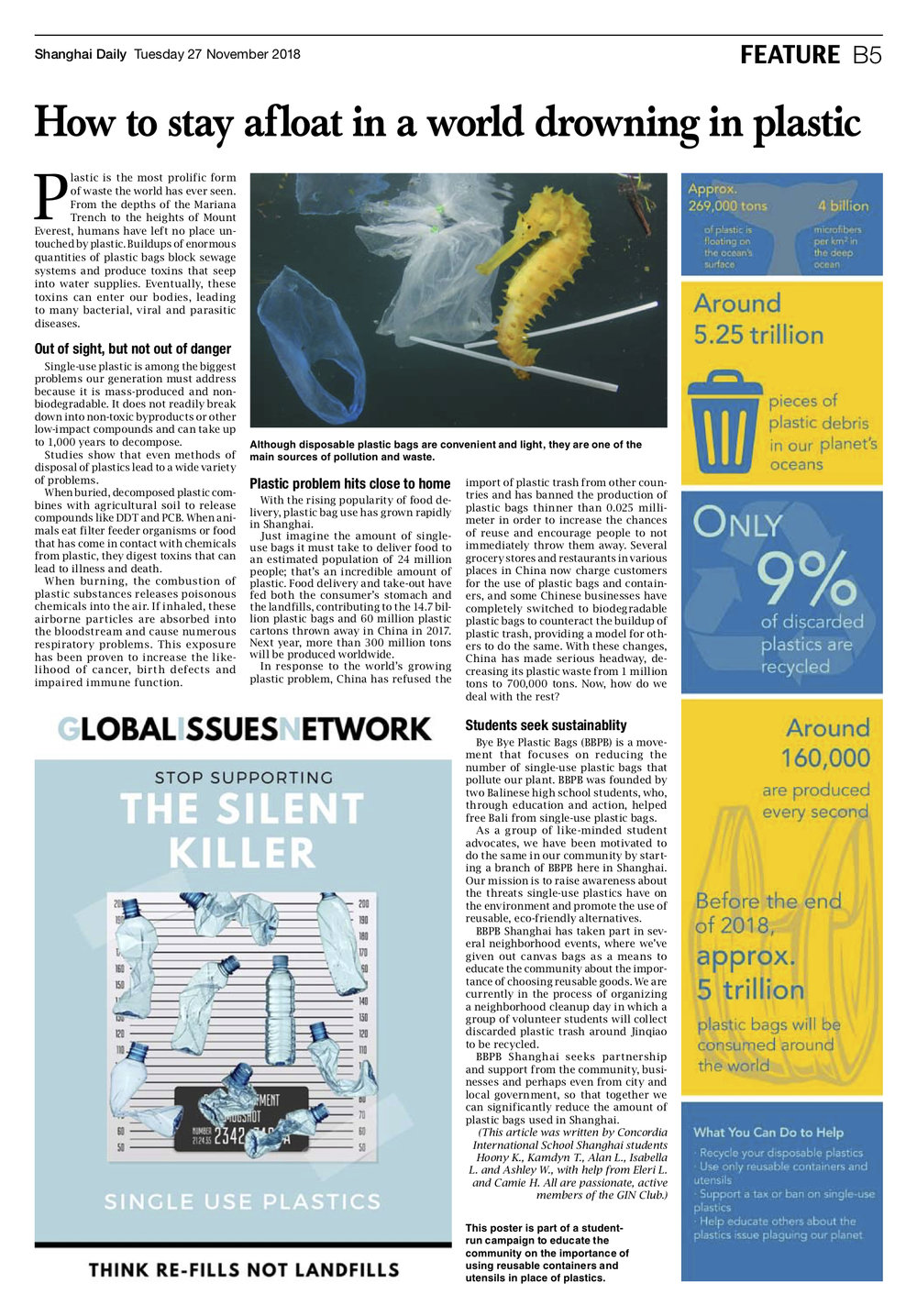 BBPB Shanghai Daily spread.jpg