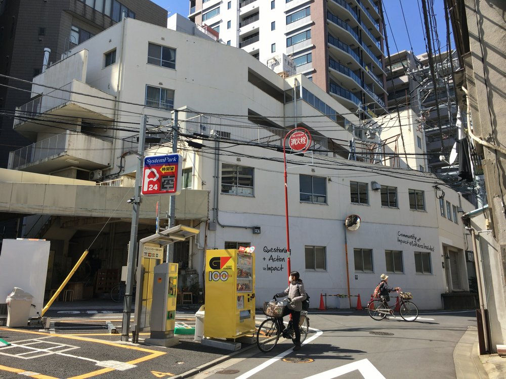 Impact HUB Tokyo.JPG