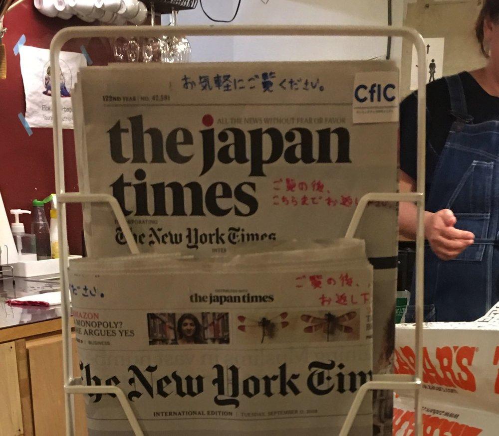 japan times.jpg