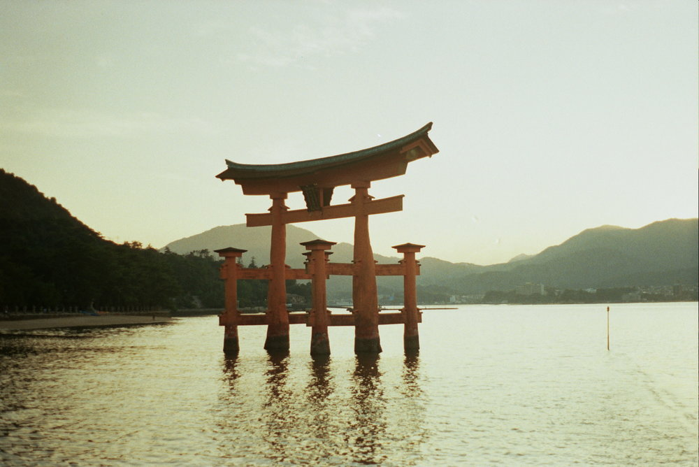 Miyajima - Japan ~