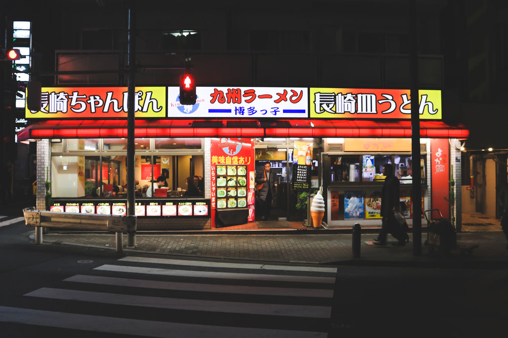Tokyo, Japan ~