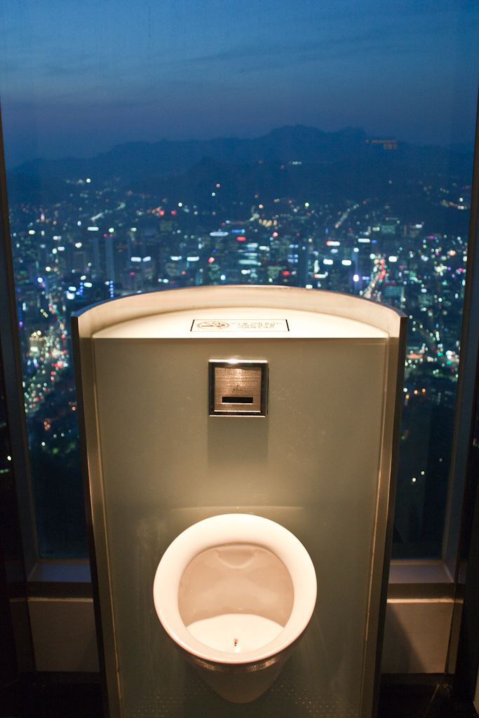 The view from Seoul Tower's 'Sky Restrooms', at night. Photograph Ratko Jagodic