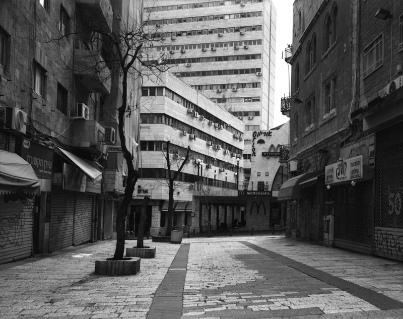 Yaniv Waissa_Ben Hillel St.jpg