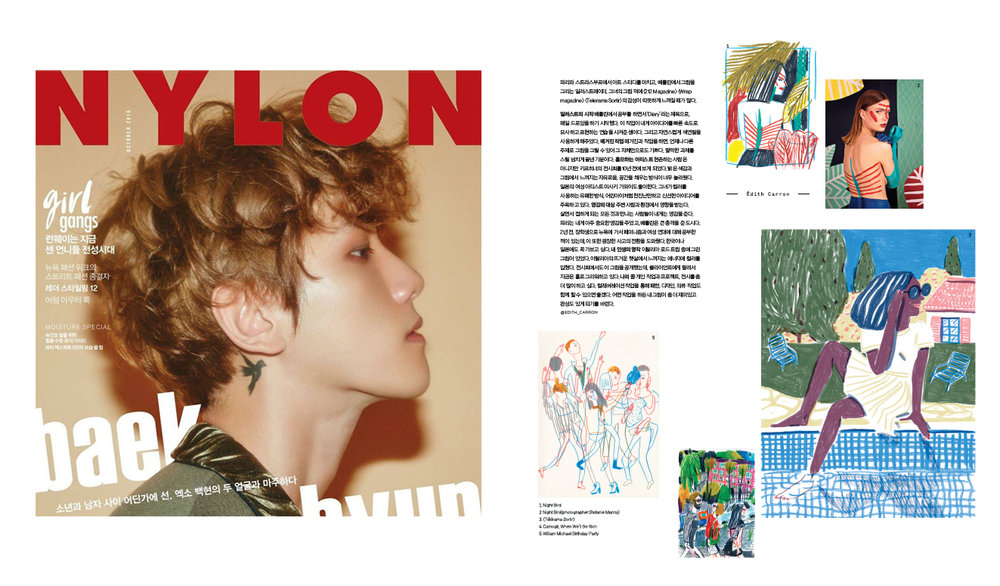 Interview in NYLON magazine (south Korea), 2016 , 안녕하세요 !
