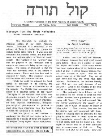 First issue of Kol Torah, circa 1991