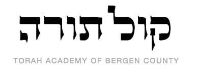Tehillim and our Relationship with Hashem – Part Two by