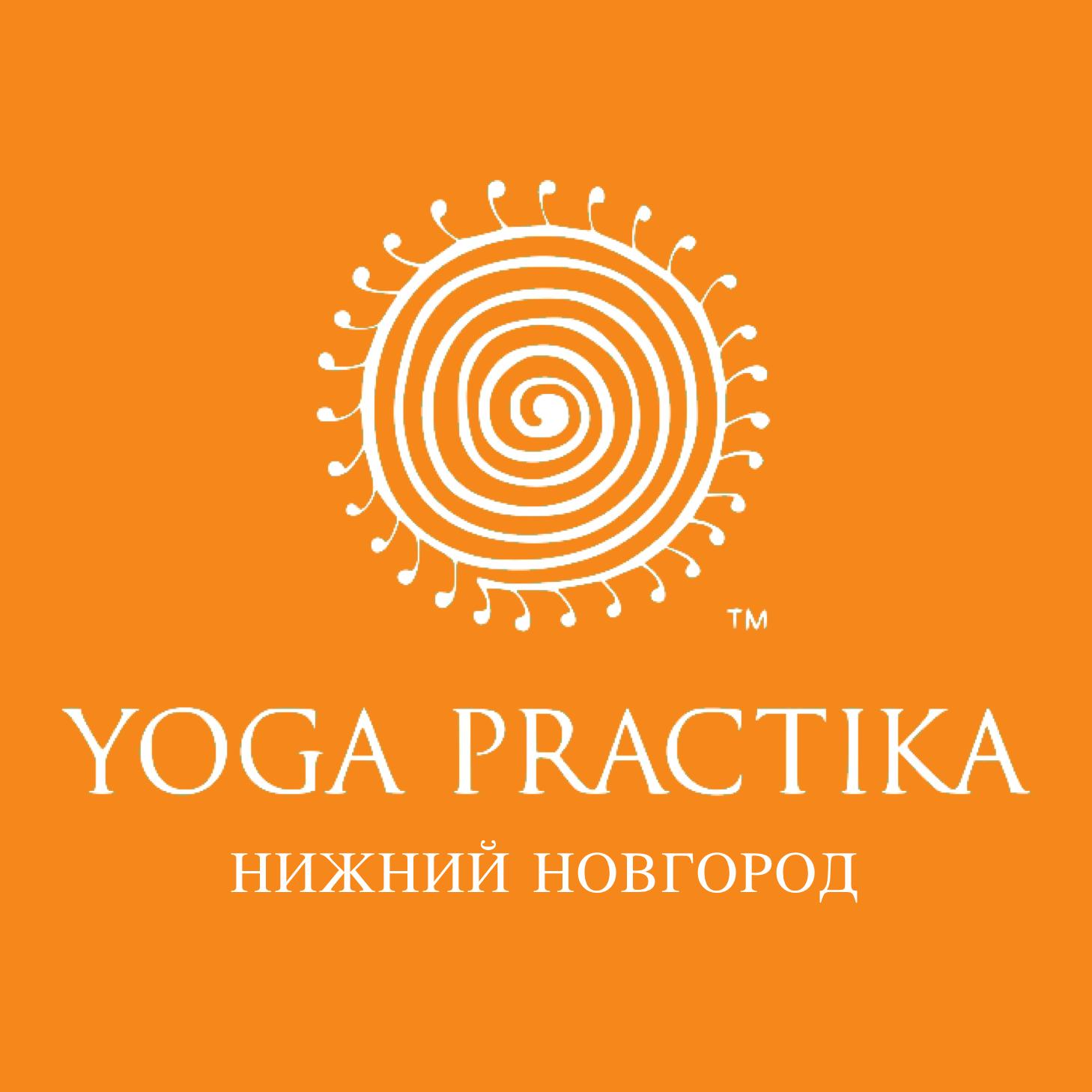 Фитнес и йога екатеринбург центр