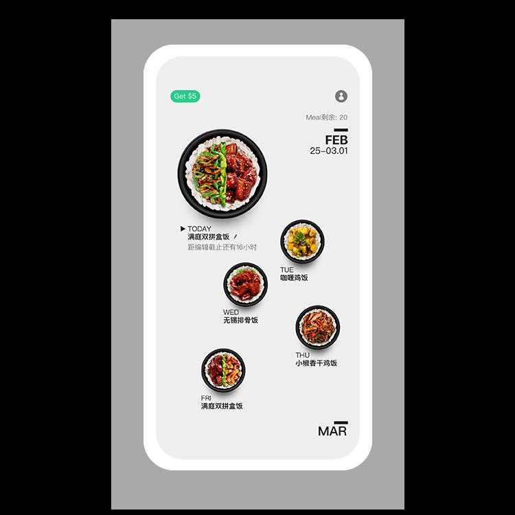 省时订餐 - 开启智能选择,系统自动安排每日特色餐品。一键下单,为你定制长达整月的午餐配送。无需等待,热腾腾的花样饭菜每日准时到手。