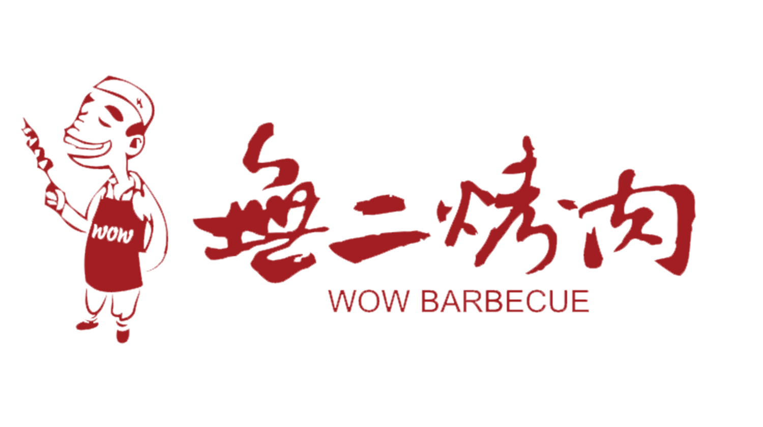Wow Barbecue