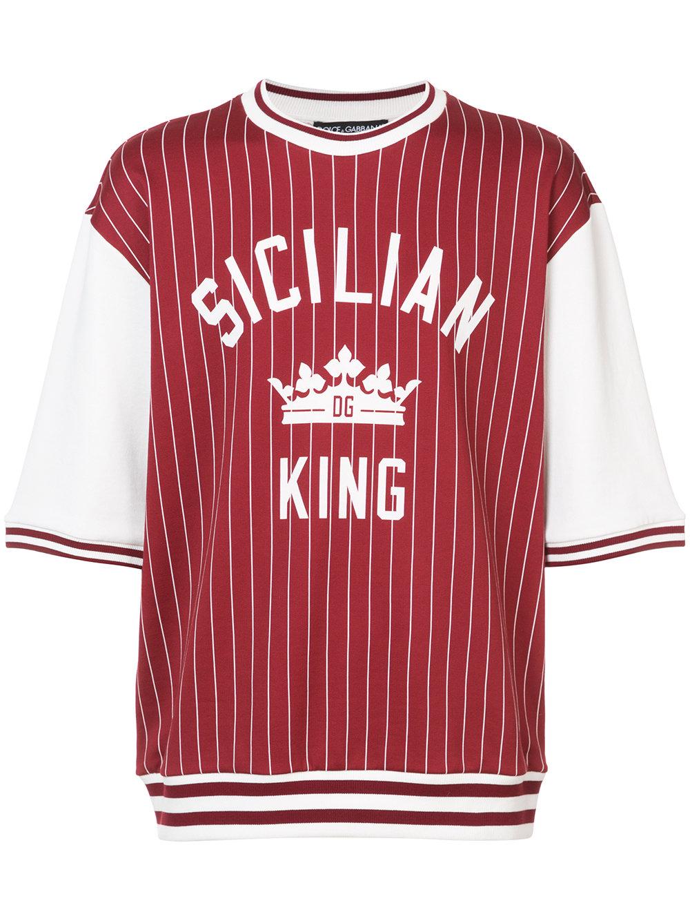 Dolce & Gabbana   Short Sleeve Stripe Hoodie