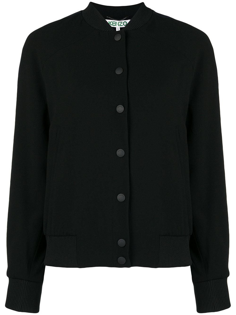 Kenzo   Bomber Jacket