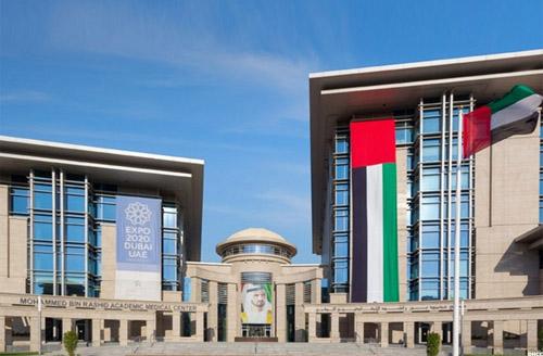 Luxury medical tourism Expo in Dubai 2020