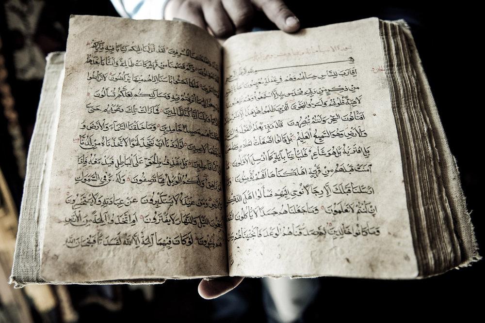 Antiguo Corán, Bujará, Uzbekistán. Foto: Ezequiel Scagnetti
