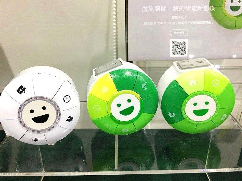 「綠色小巨人」綠然能源公司的節電小丸子。 塑膠中心/提供