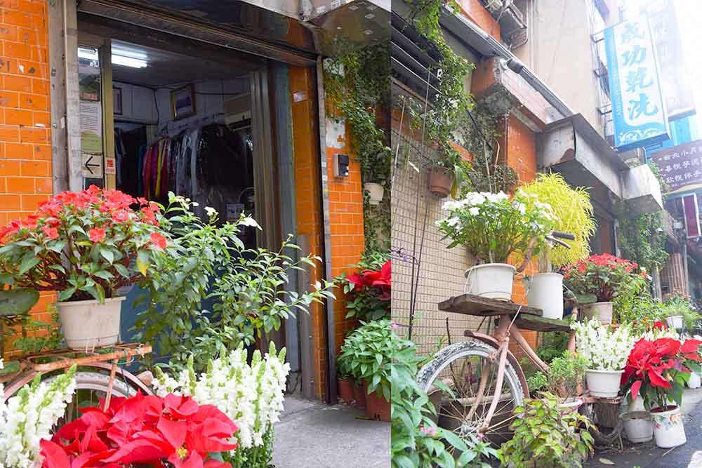 店門種滿花草迎接每位來的客人
