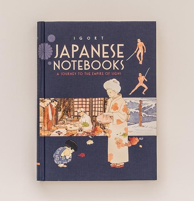Japanese-1.jpg