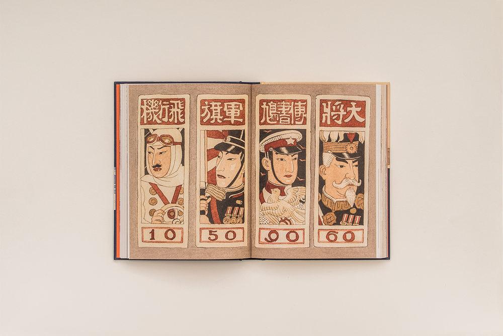Japanese-4.jpg