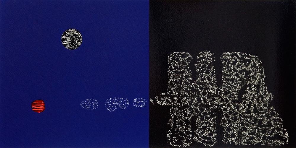 後本位 (五) Post-Orientation (25) 輸出版畫 Digital Print 30cm(H) x 60cm(W) 2002.jpg