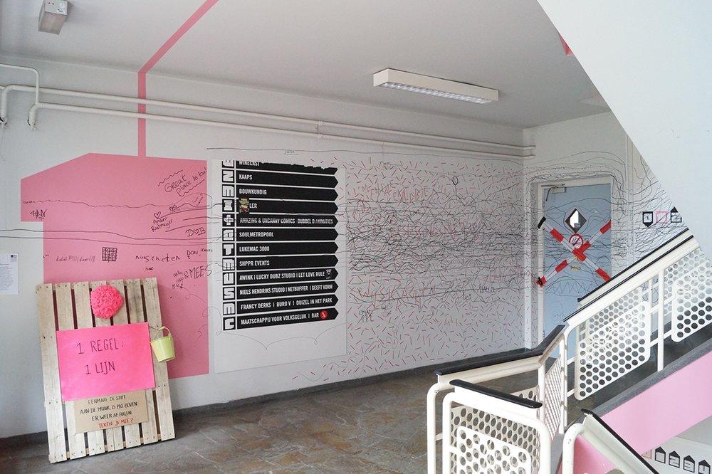 Entree van de installatie, hier bepaalt de bezoeker of deze de uitdaging aangaat.