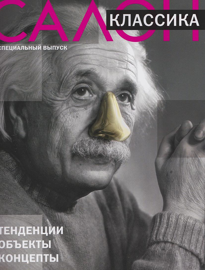 ucraina_ott13_Web_cover.jpg