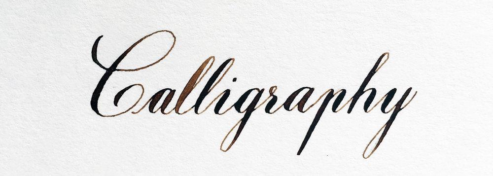 calligraphy_post1.jpg