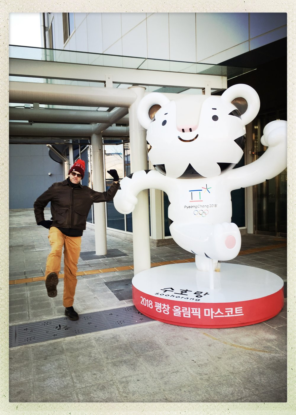 Tiger mascot, Soohorang, knows how much fun curling is.