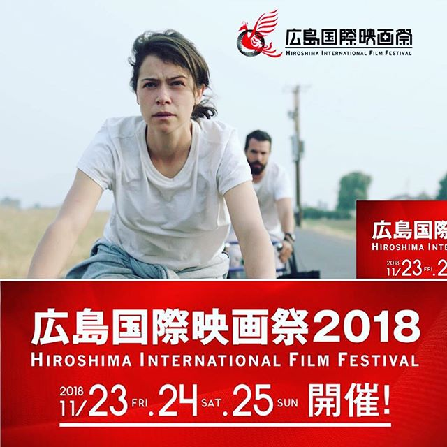 Honored to share that we've been selected for the prestigious 広島国際映画祭 - Hiroshima International Film Festival in Japan -- November 23-25th. Producer @jamesgordonmitchell will be in attendance! #soulsoftotality
