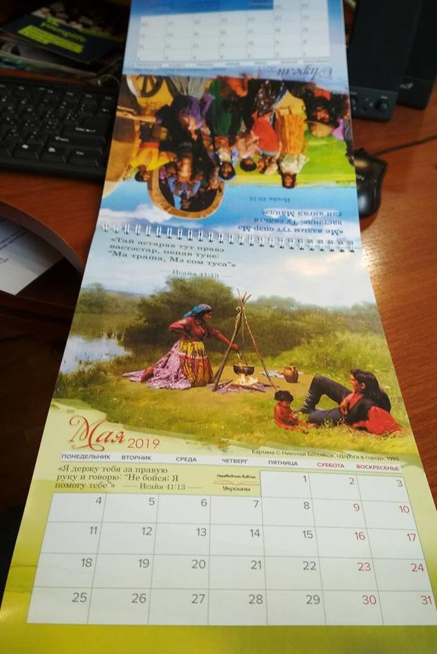 Calendar Photo 2.png