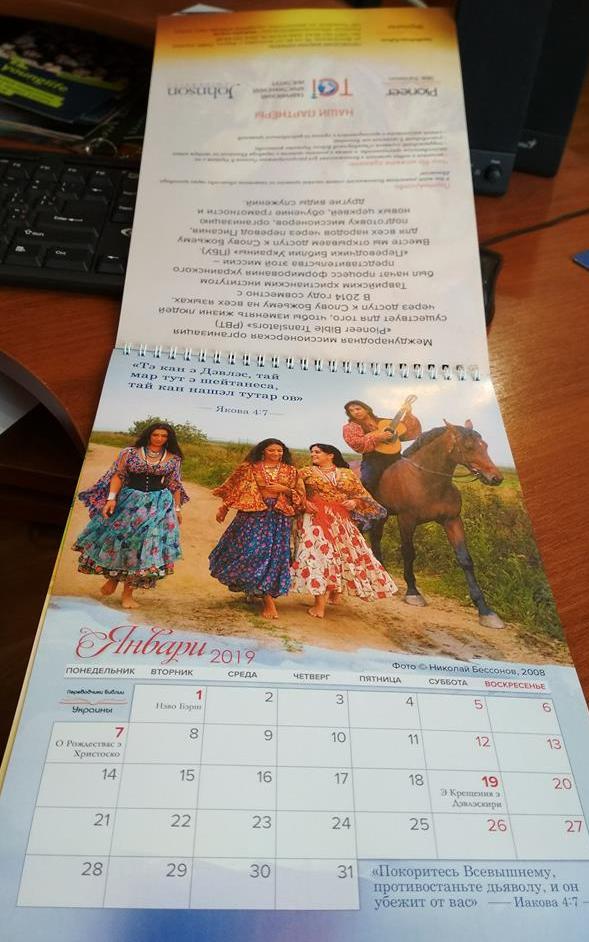 Calendar Photo 3.png