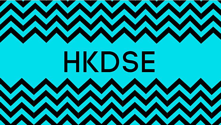 HKDSE.png