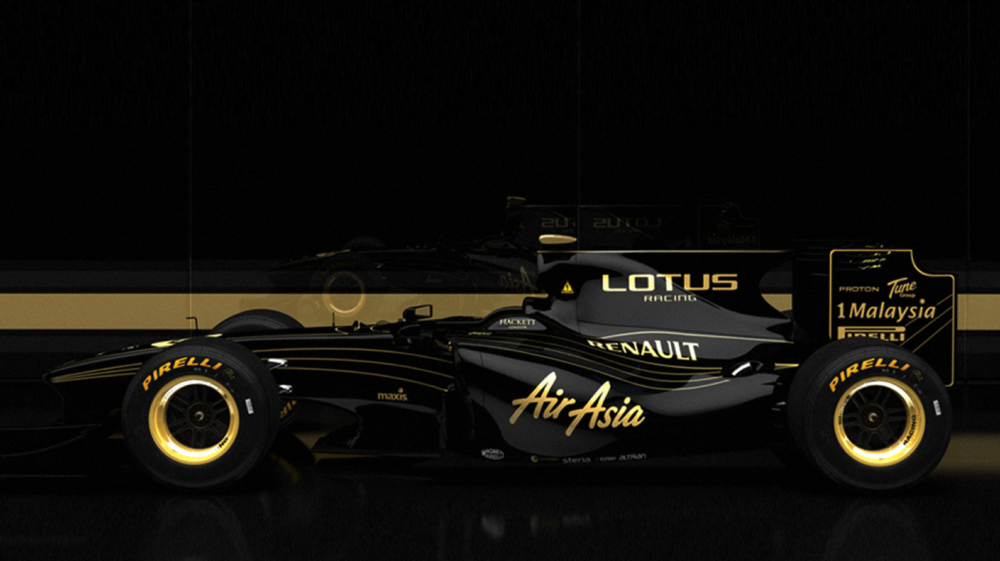 Art & Design - Lotus F1 liveries, Fabergé Egg & more.