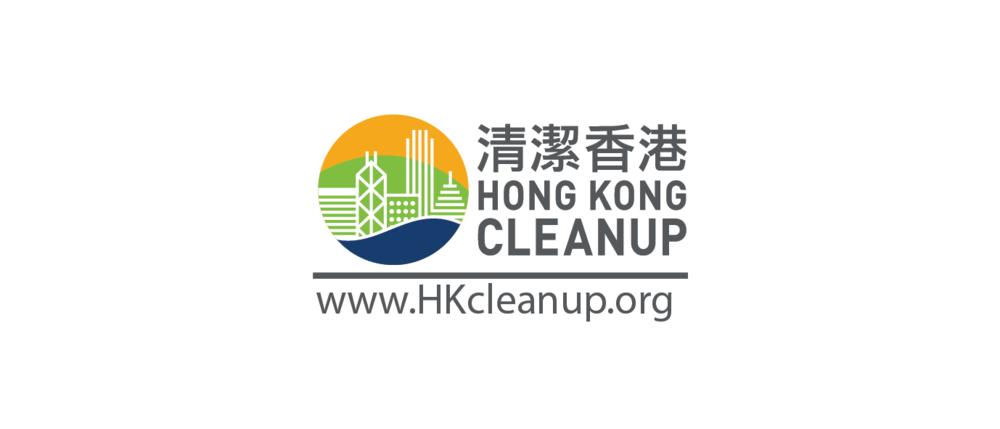 HKcleanup-01.png