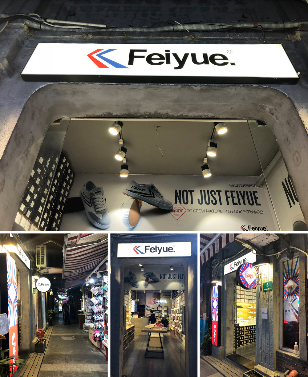 My favourite Feiyue store is in Tianzifang.