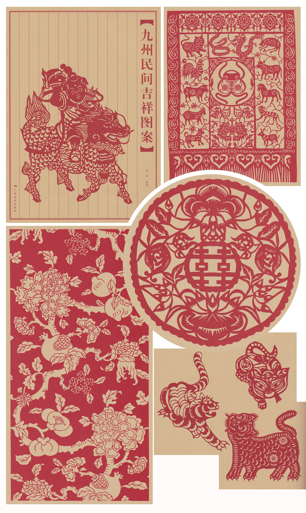 Examples of Chinese Paper Cuts taken from one of my books