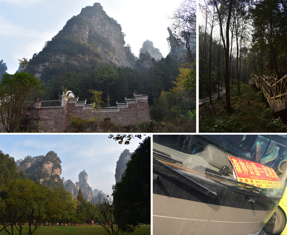 Clockwise from Top Left: Longfeng Monastery, the path down through the woods with monkeys, look for the bus with this sign; Senlingongyuan Park.