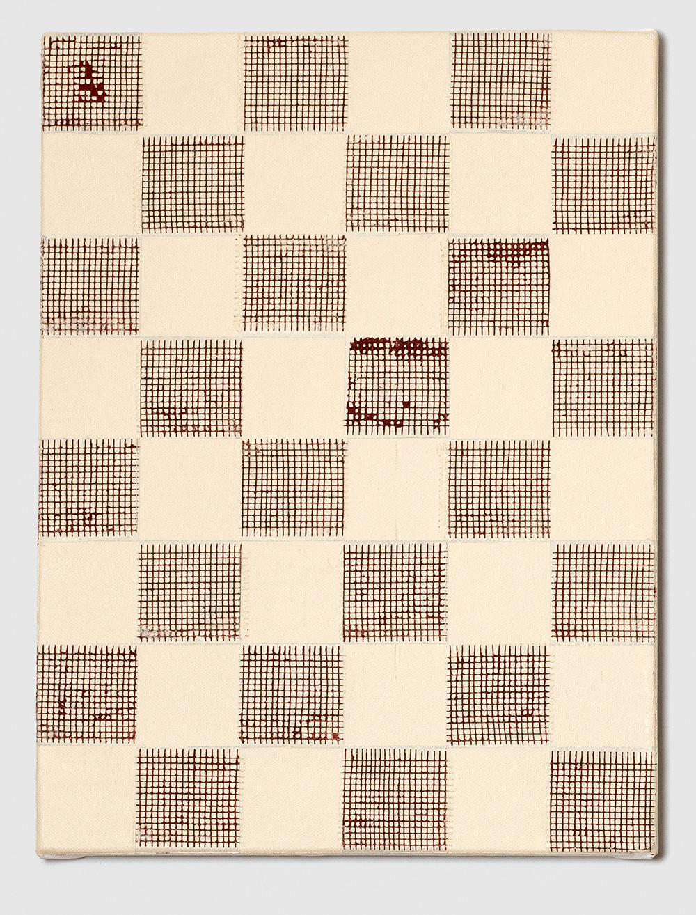 Adia Wahid   A Shiftier Shift , 2017  Acrylic on Canvas  150cm x 130cm