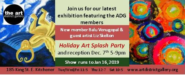 Art District Gallery - Holiday Art Splash Party and ReceptionDecember 7th 5-9 pmShow runs until January 16th, 2019