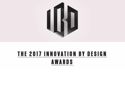 Award-FastCo-2017.png