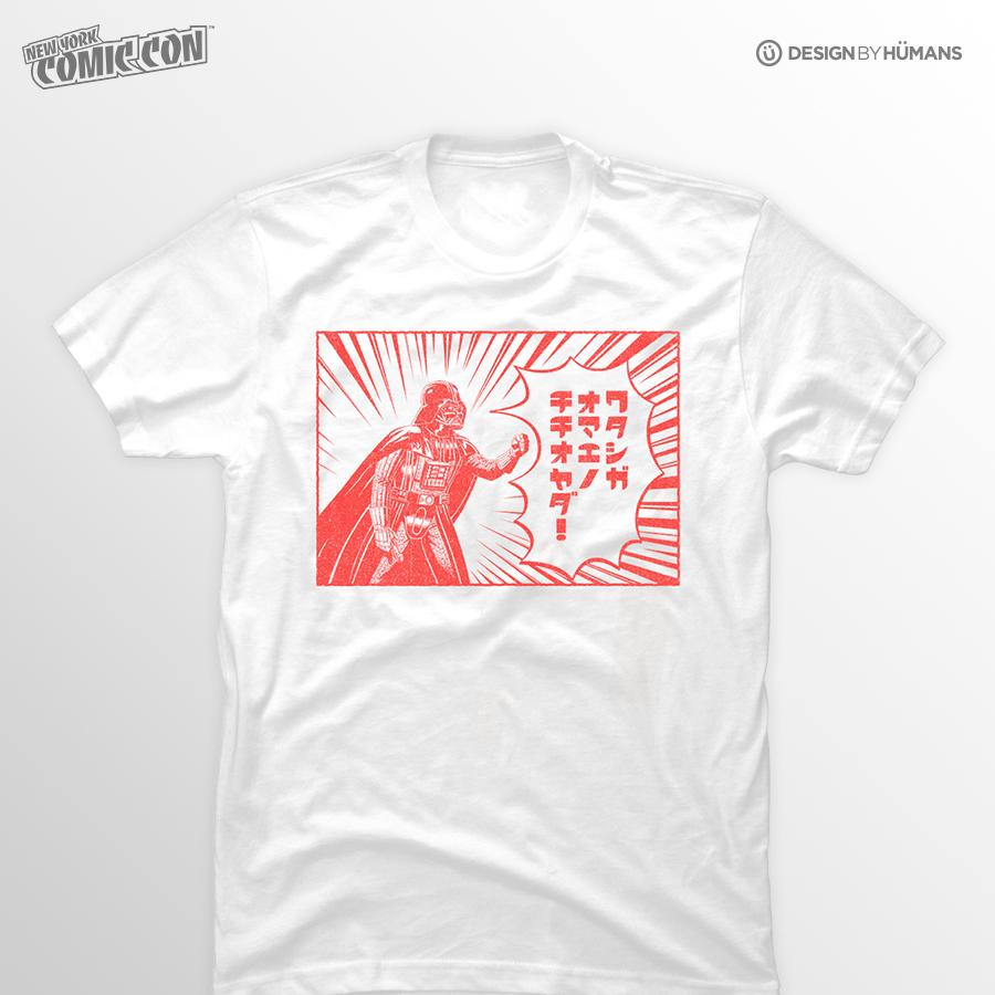 Vader Panel | Star Wars - Men's Tshirt | Men's S - 3XL | $27