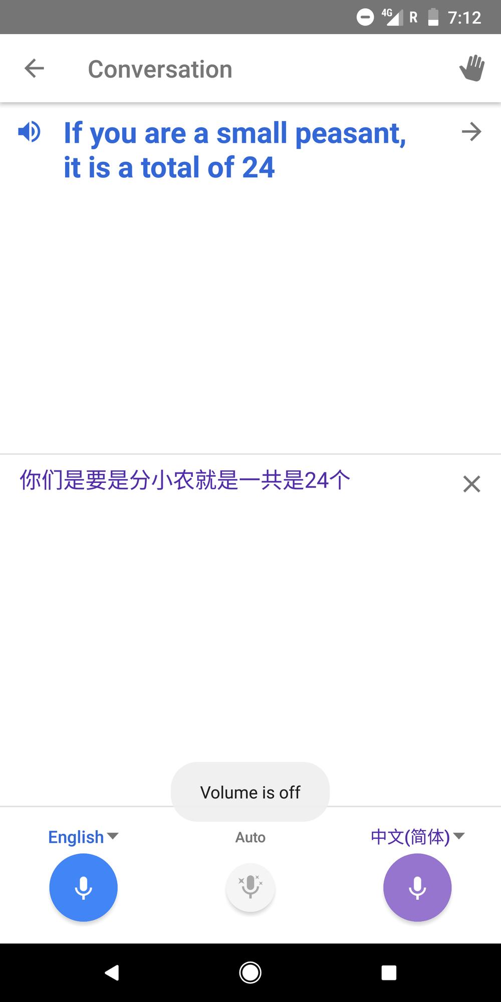 Screenshot_20180423-191231.png