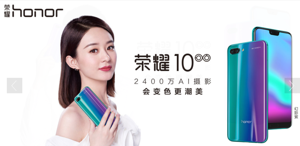 The Honor 10 as seen in China. Will there be any surprises at the global launch in London?