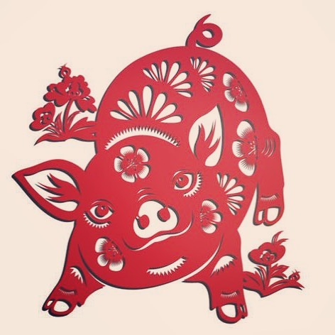 Happy New Year! 2019 is the year of the Pig (specifically earth). This will be a great year for entrepreneurs and those wishing to seek balance in their lives. If you were born in the year of the pig take this year to root yourself. Everyone else, full steam ahead!  #chinesenewyear #yearofthepig