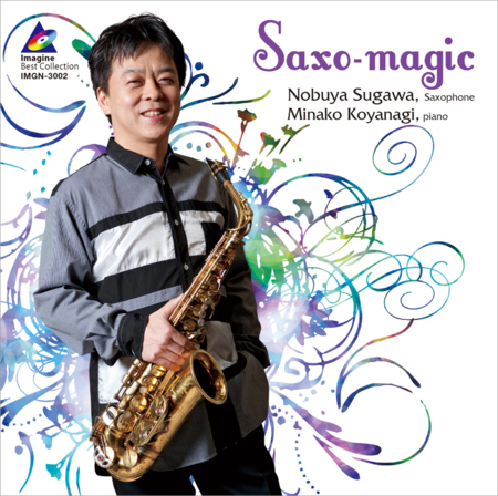 b0091ilsgw_saxo-magic.jpg
