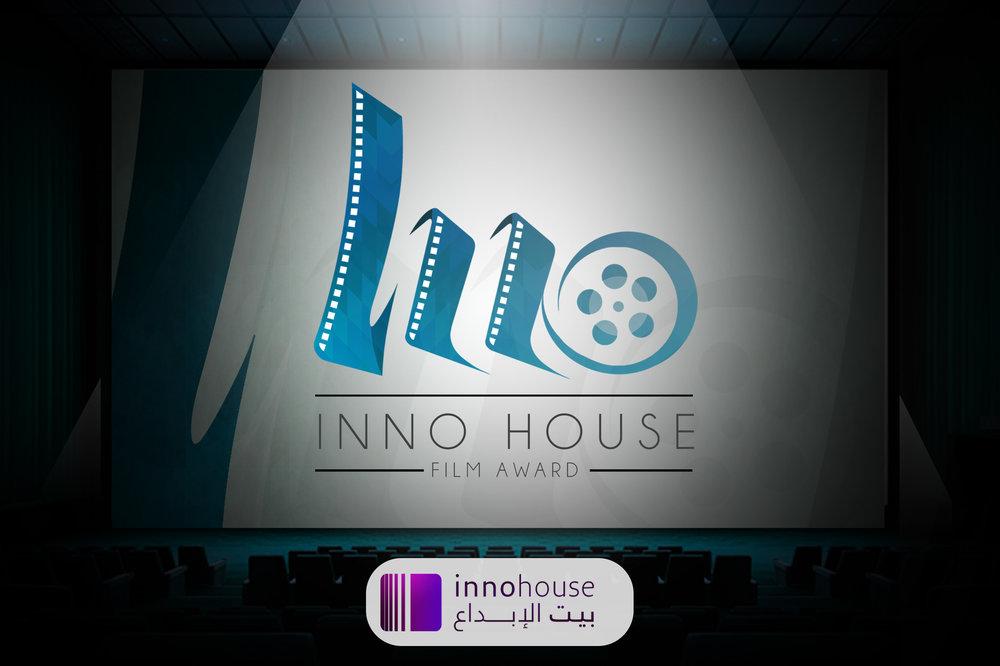 Inno House Film Award